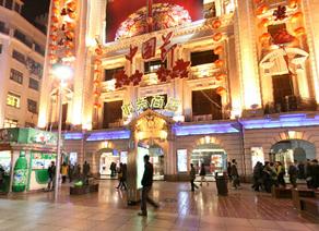 上海時裝商店