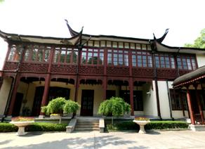 華東政法大學
