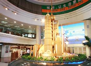上海城市规划展示馆