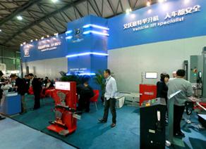 2009上海国际汽车零部件、维修检测诊断设备及服务用品展