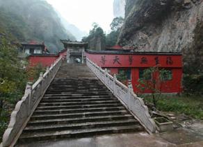 温州雁荡山