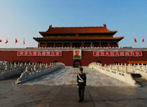 北京长安街(三)