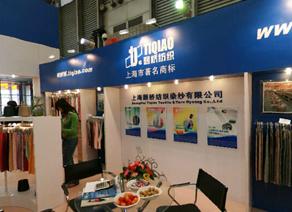 上海题桥纺织染纱有限公司