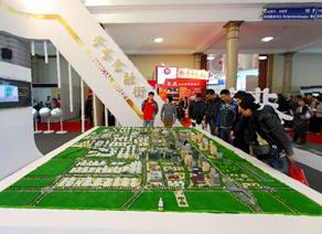 2010第六届北京国际金融博览会