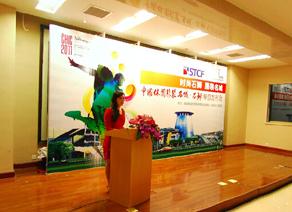 2011第十九届中国国际服装服饰博览会3