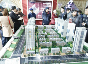 2012沈阳冬季房交会