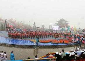 2010年舟山海洋文化节