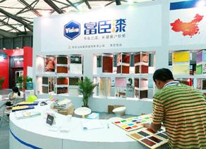 2011上海国际幕墙技术及窗业展览会