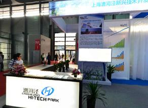 2012中国国际工业博览会