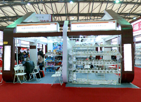 第20届中国华东进出口商品交易会(二)