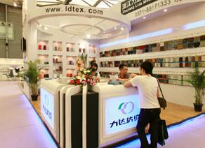2010中国国际家用纺织品及辅料博览会(三)