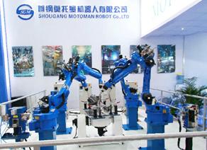 2011第十六届北京·埃森焊接与切割展览会(三)