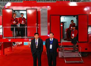 2011第十一届中国国际石油石化技术装备展览会(一)