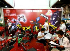 2009上海户外家具及休闲用品博览会