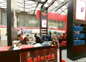 2010第17届中国国际五金博览会(一)