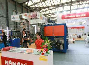 2010第十一届中国国际食品和饮料展(一)