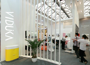 2010第15届中国国际建筑贸易博览会(四)