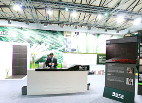 2010年第十八届中国国际建筑装饰展览会(一)