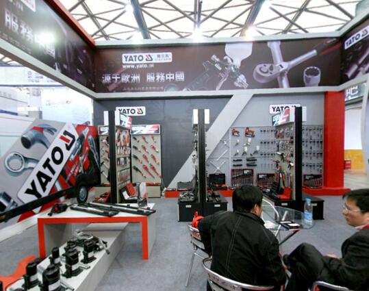 2009第15届中国国际五金博览会