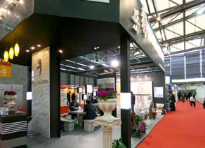 第15届中国国际石材产品及石材技术装备展览会