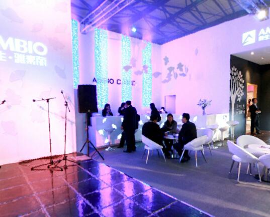 2010年第十八届中国国际建筑装饰展览会(二)