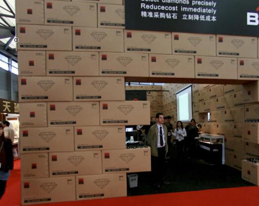 2010上海国际珠宝首饰展览会