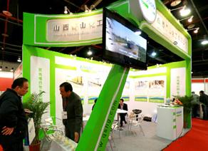 2010第11届上海国际表面活性剂和洗涤剂展