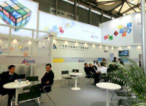 2009第4届中国国际饮料工业科技展