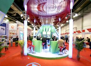 2008亚洲太阳能与光伏工程展览会