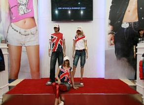 2008上海国际服装纺织品贸易博览会