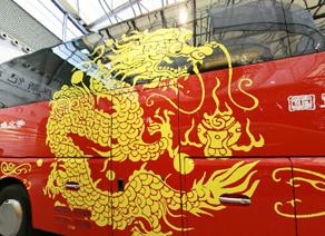 2008世界客车博览亚洲展览会