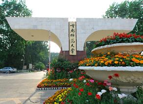 北京知名学府动景赏析