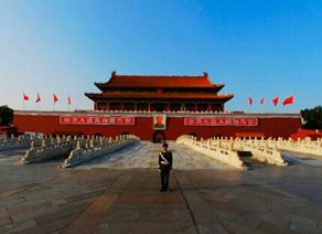 不一样的北京之旅