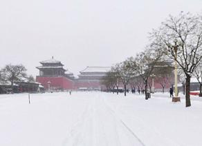 北京冬季旅游好去处
