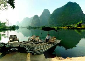 桂林山水甲天下