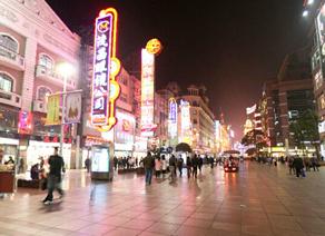 百联世贸国际广场
