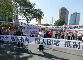 北京地区民众在日本大使馆前集会抗议