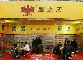 鹰之印五金工具(广州)有限公司