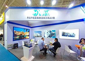 中国国际机场技术、设备、设计和服务展会