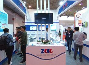 中国幼儿教育展览会
