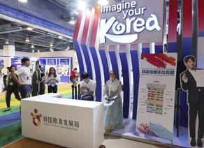 2018中国国际商务及会奖旅游展览会