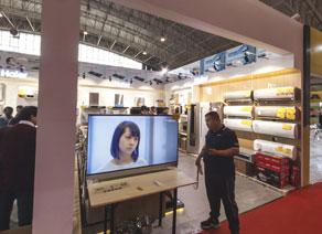 北京国际智能家具产业博览会
