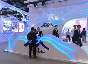 国际冬季运动(北京)博览会