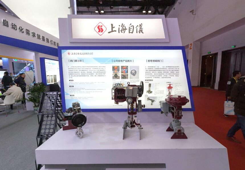 中国国际测量控制与仪器仪表展览会