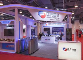 第11届中国国际教育装备及智慧教育展览会