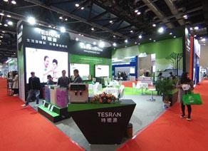 第六届北京国际空气净化及新风系统展览会