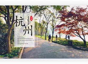 诗画杭州 最美江南冬韵