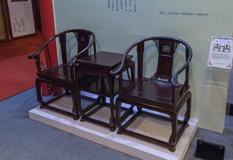 第十八届中国(北京)国际红木古典家具博览会