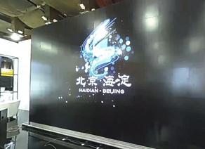 【視頻】2019第九屆北京國際電影節