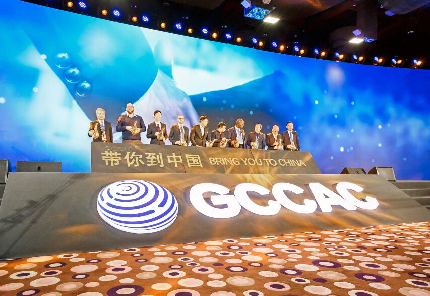 北京一带一路国际商协会大会